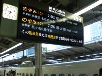神戸ビジネスブログセミナー