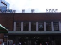 神戸ビジネスブログセミナー2