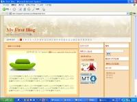MovableType4 テンプレート 無料のMTモンスター追加テンプレート
