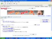 Yahoo!ビジネスエクスプレス
