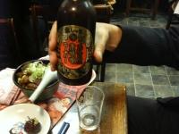赤味噌ビール