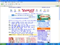 Yahoo!のアルゴリズム変更(2007年10月31日)