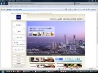 ビジネスブログセミナー