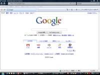 Googleの機密情報