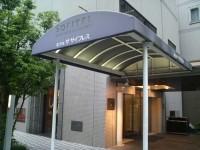 名古屋ビジネスブログ