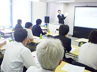 ビジネスブログ渋谷