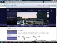 広島ビジネスブログセミナー