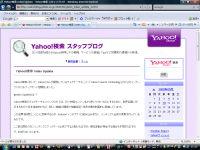 Yahoo!(YST)のアルゴリズム