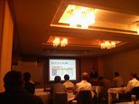 札幌ビジネスブログセミナー