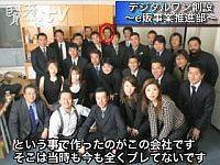 賢者TV2