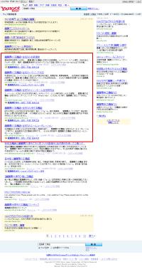 Yahoo!(YST)のインデックスアップデート