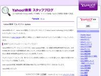 Yahoo!検索 アルゴリズム Update