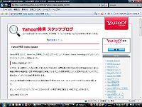 Yahoo!のインデックスがアップデート